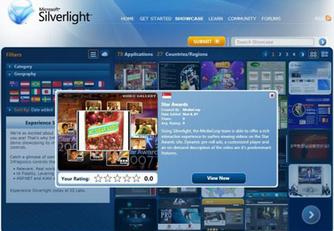 Встроенный DRM в технологии Silverlight